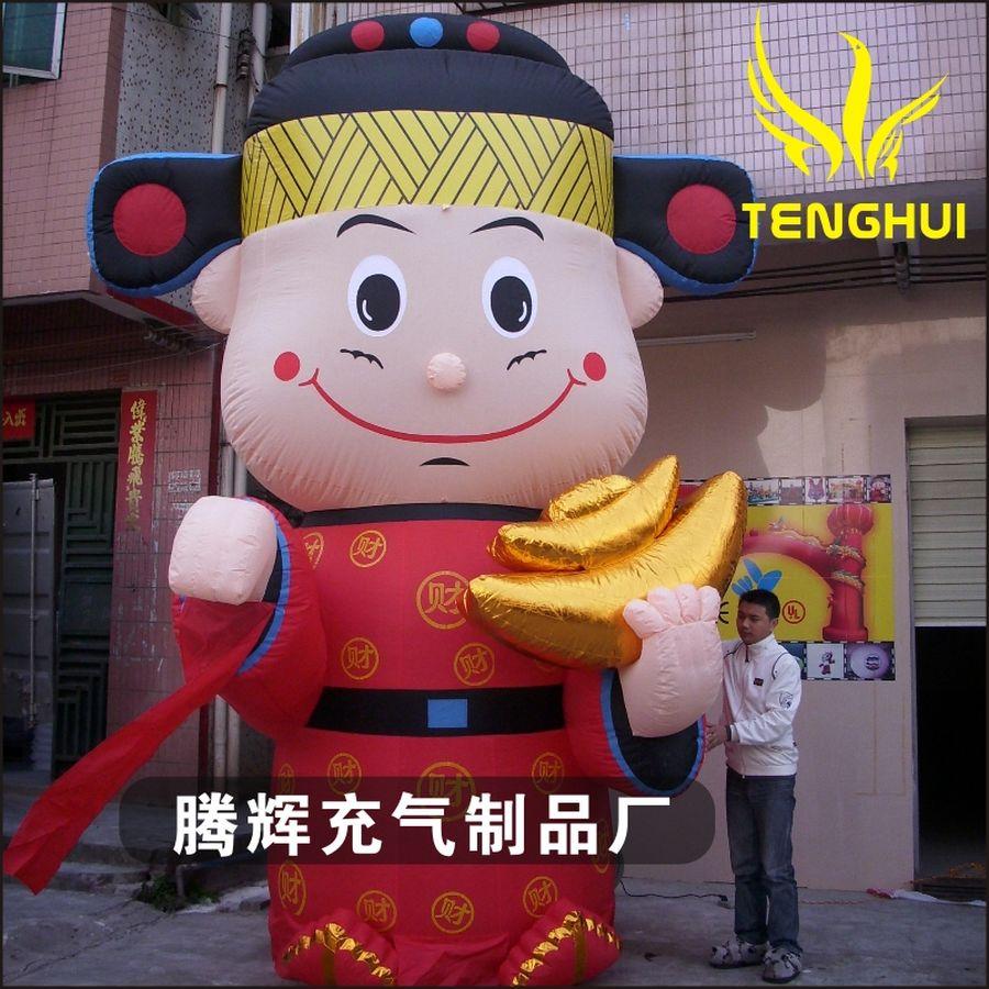 充气财神爷卡通气模 东莞气模厂生产直销 造型逼真