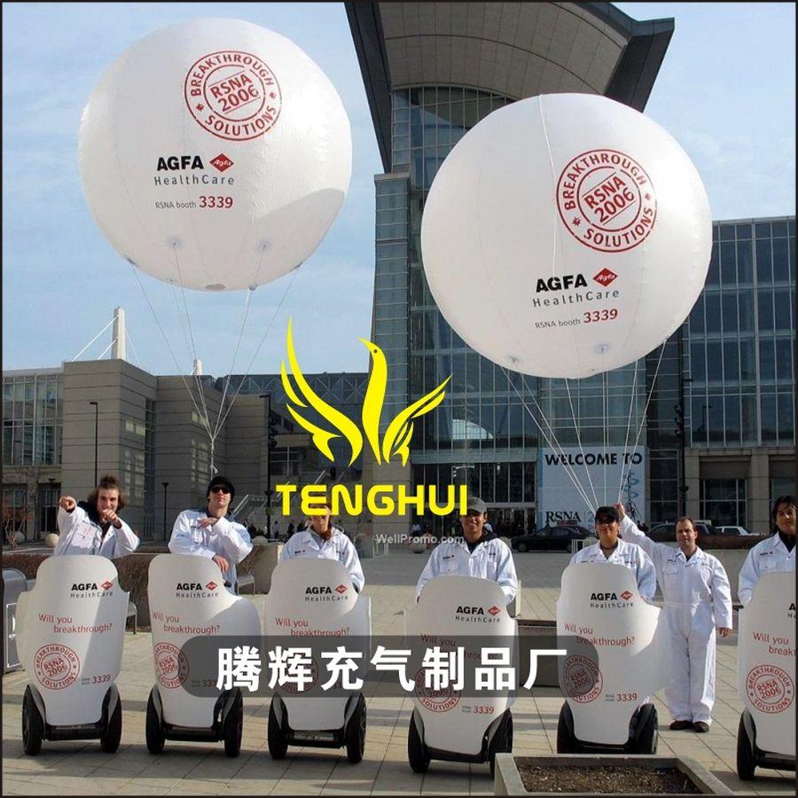 订升空气球 找腾辉充气制品厂 品质保证