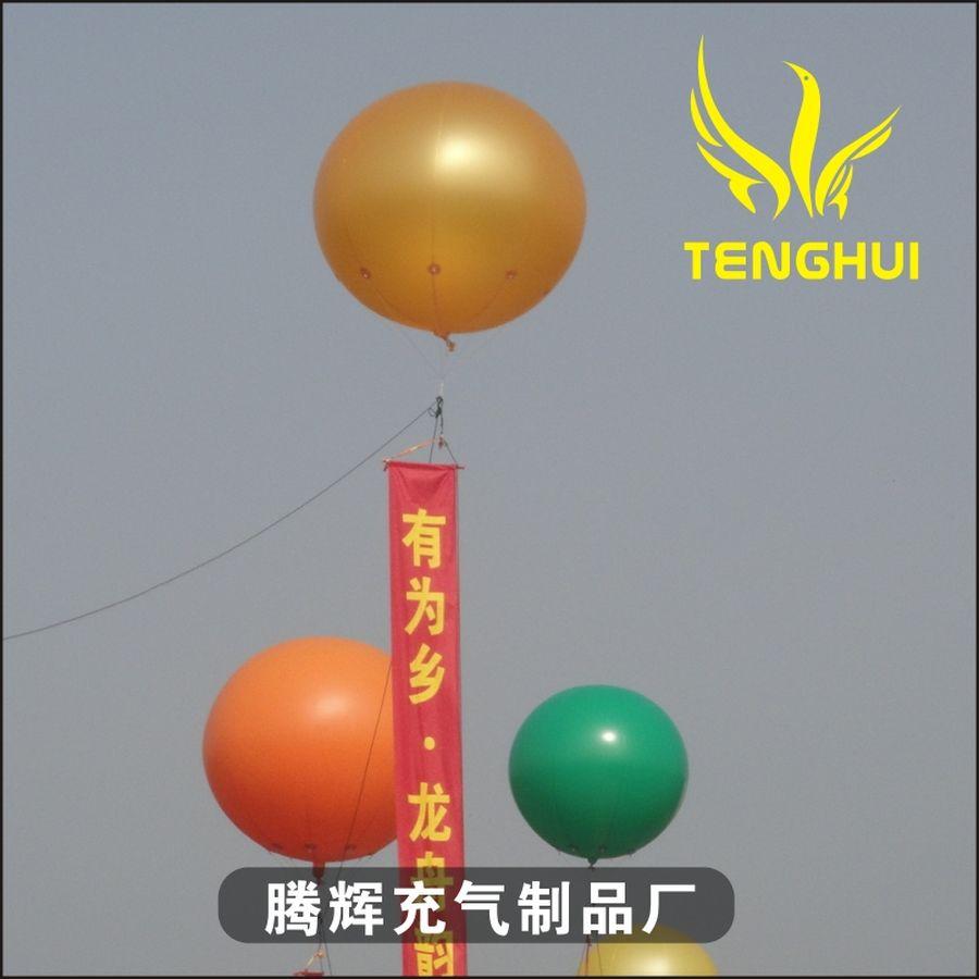 广州升空飘广告气球公司