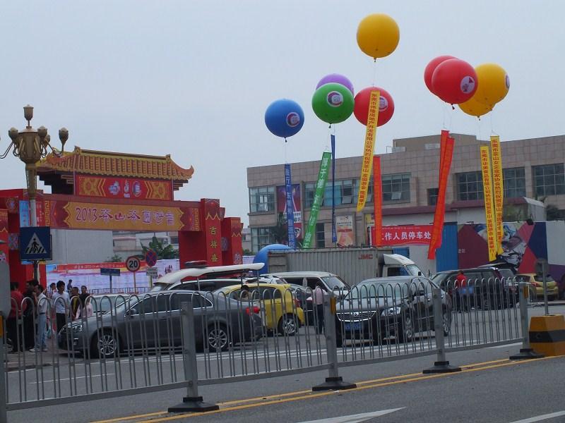 定制广告气球 找东莞腾辉 升空大气球 广告小气球专家