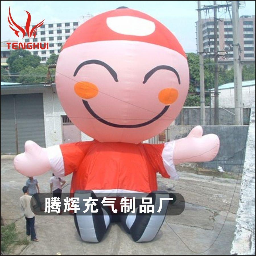 东莞腾辉充气制品厂 专业定制充气气模 固定卡通宣传气模