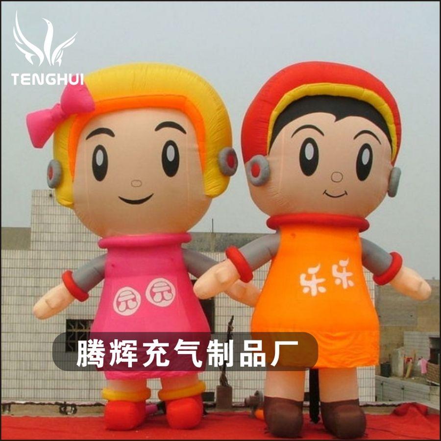 腾辉气模厂 专业定制气模 卡通气模 卡通人物形象气模