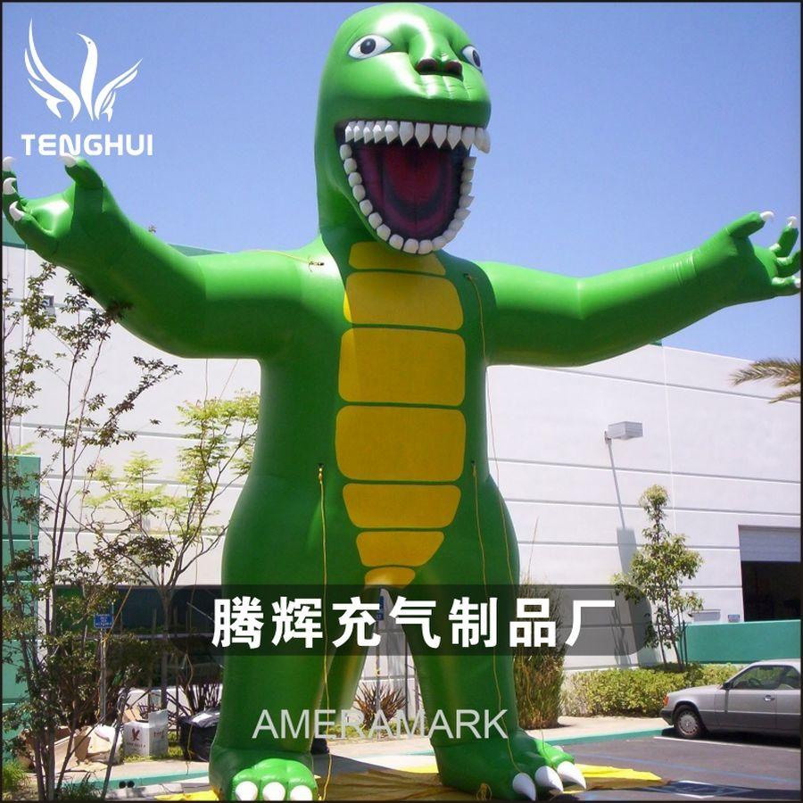 高品质充气仿真卡通气模 巨型恐龙充气仿真模型 可来图定制
