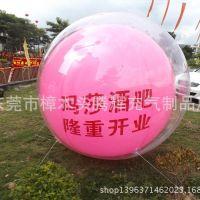 PVC双层落地球 广告充气地波球 东莞腾辉厂家直销