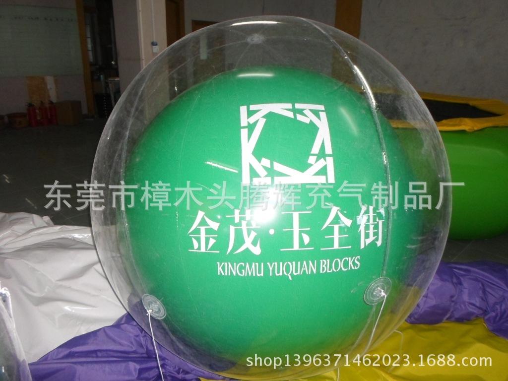 PVC广告气球 气定制专家