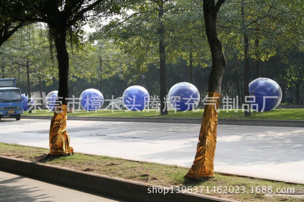 专业定制各式各样的双层PVC落地球 广告充气球