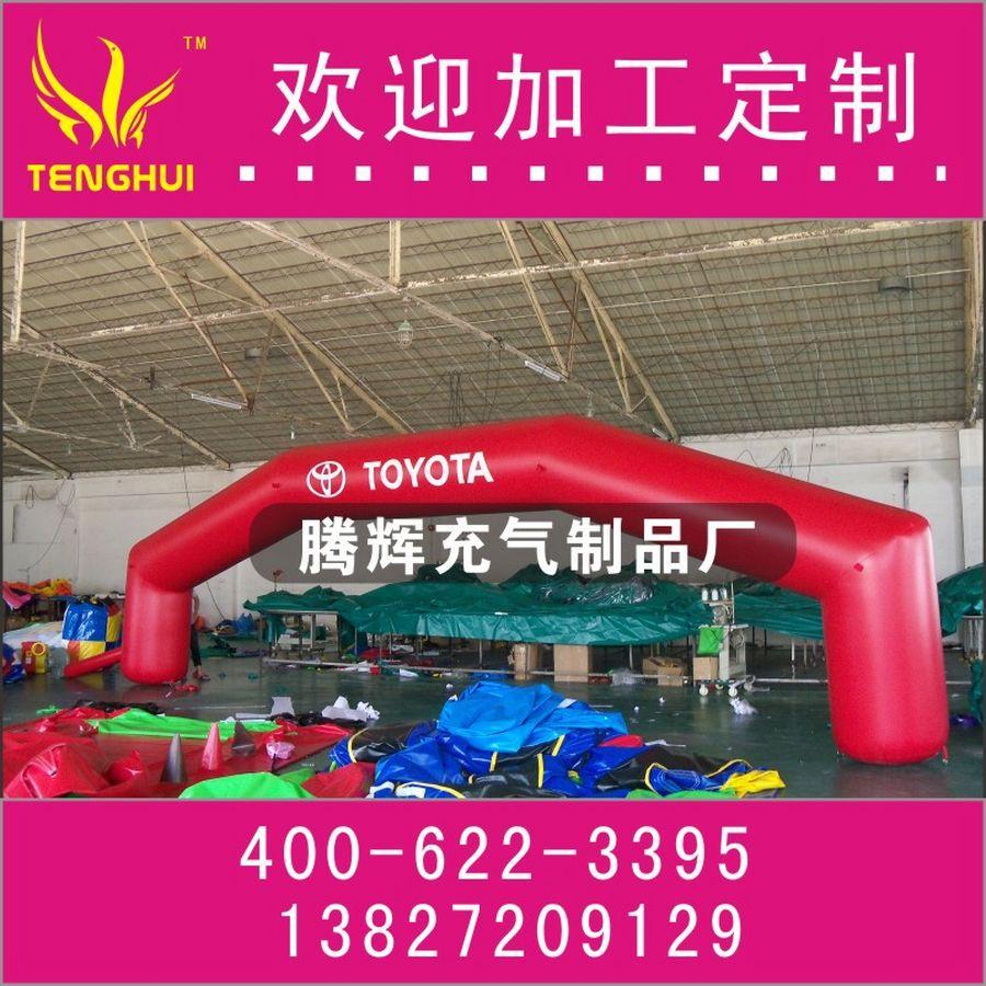 彩虹门生产厂家 供给充气拱门 开业典礼 礼仪策划 广告宣传 必备品 价格实惠