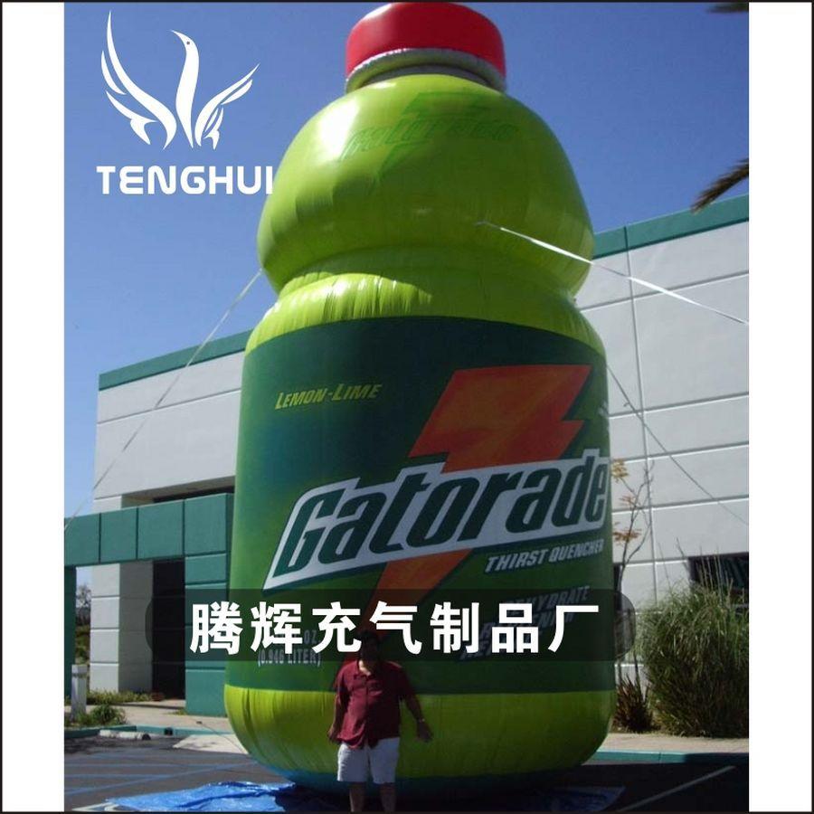东莞市樟木头腾辉充气模型制品厂