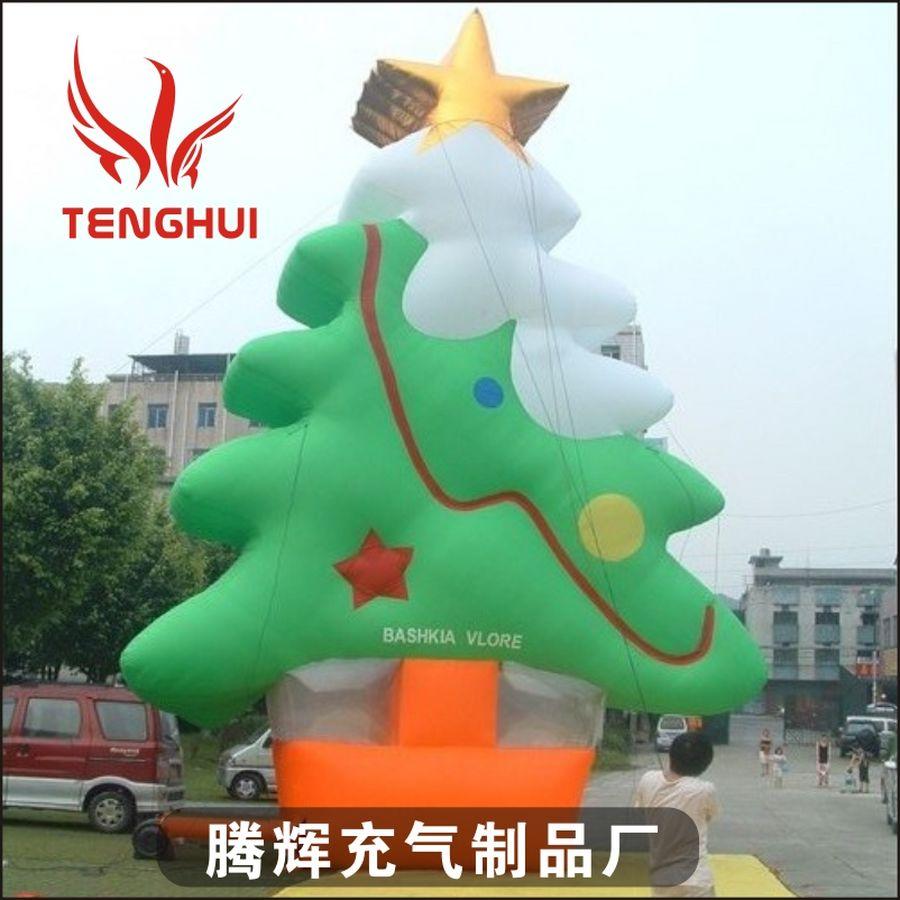 充气圣诞节气模 圣诞树充气仿真模型 大型充气广告模型制作 腾辉气模厂