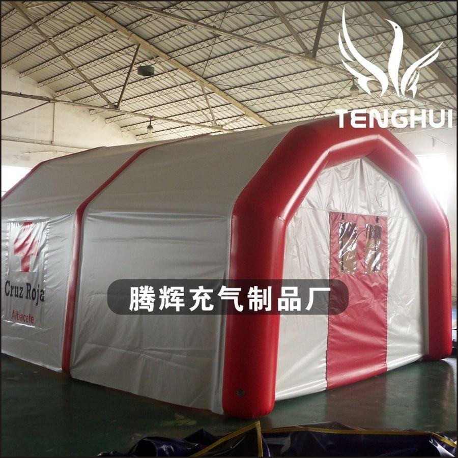 腾辉新款医疗充气帐篷 救灾帐篷 临时避难帐篷