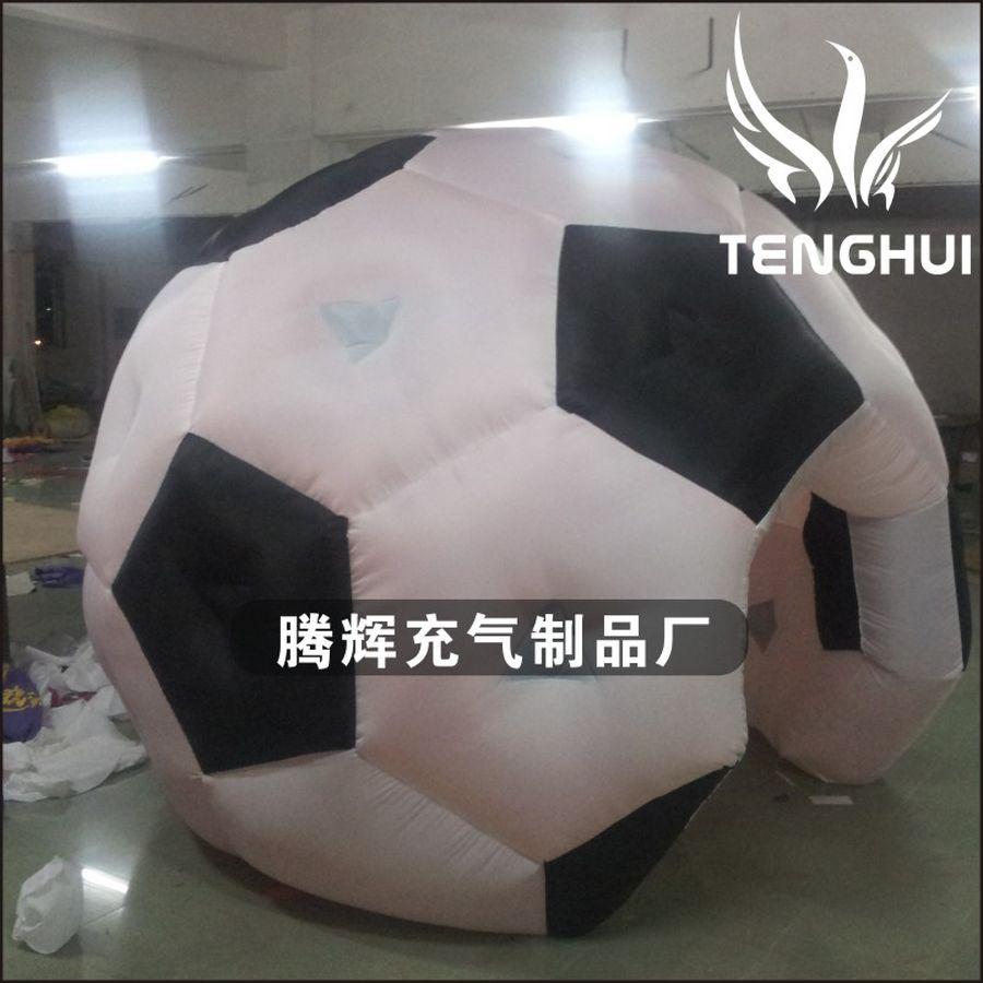 腾辉专业设计制作 销售足球充气帐篷 户外广告帐篷