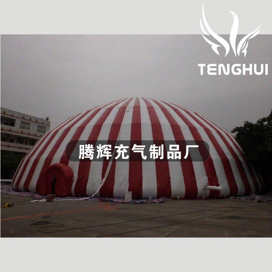 大型户外充气帐篷 广告营销帐篷 活动帐篷定制