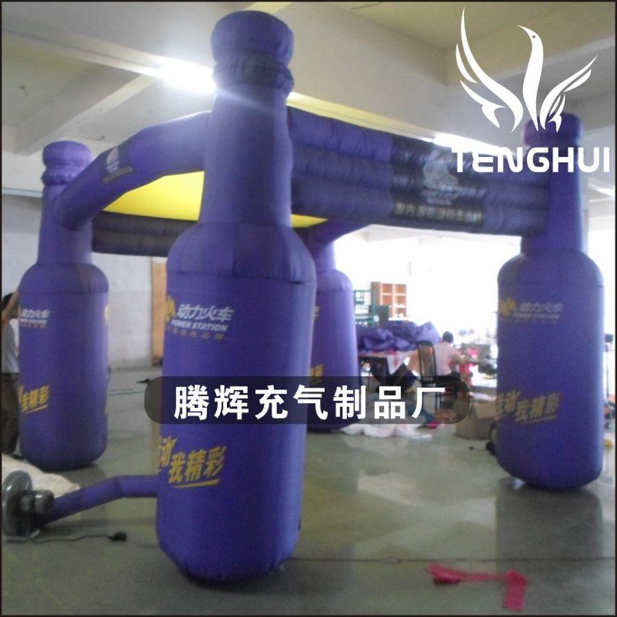 定制充气帐篷 找东莞腾辉 品质保证 价格实惠 交期准