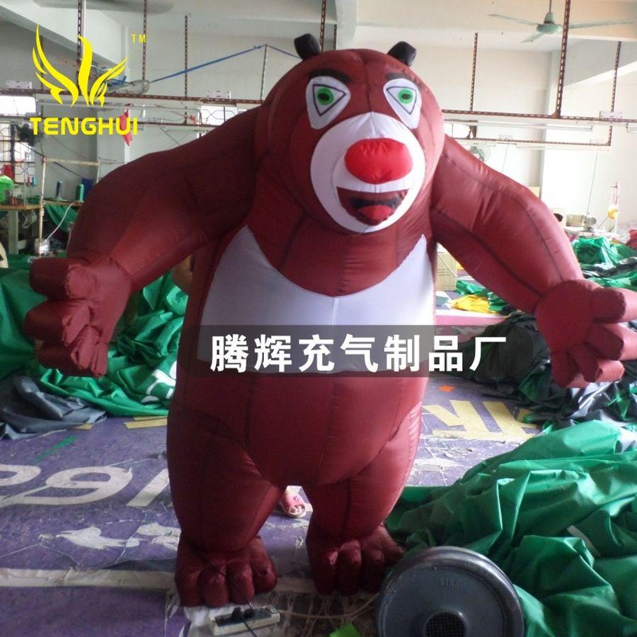 熊出没之胸大卡通气模 熊二行走气模 光头强活动卡通