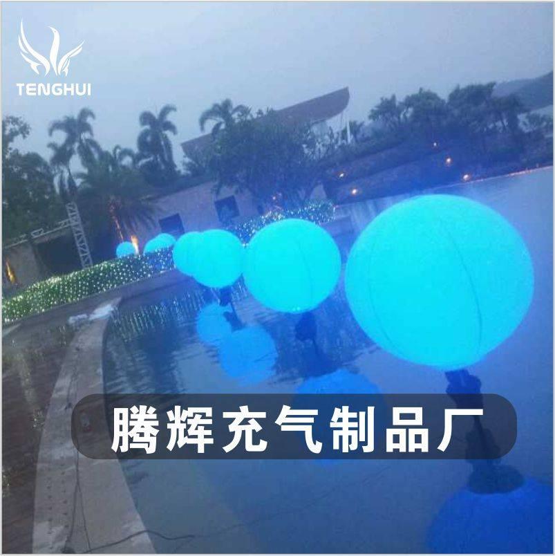 支架发光气球 LED支架气球 灯架气球