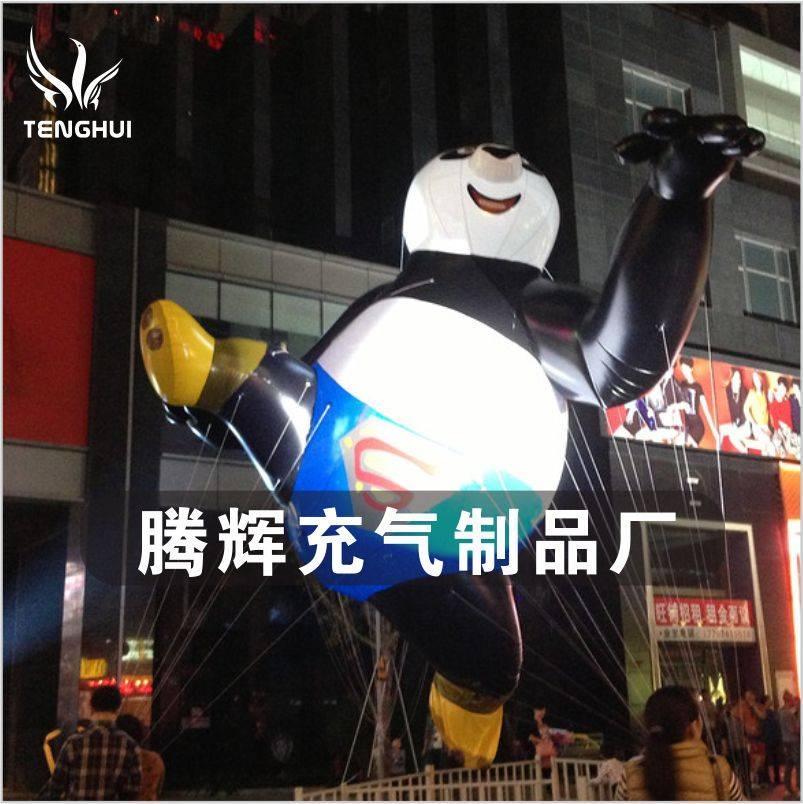 功夫熊猫卡通气模 LED发光充气模型 LED卡通