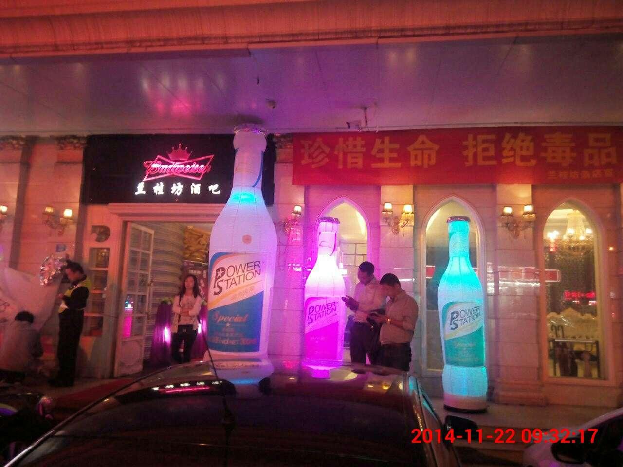 酒吧外场装饰发光气模 酒瓶LED气模 灯光充气模型