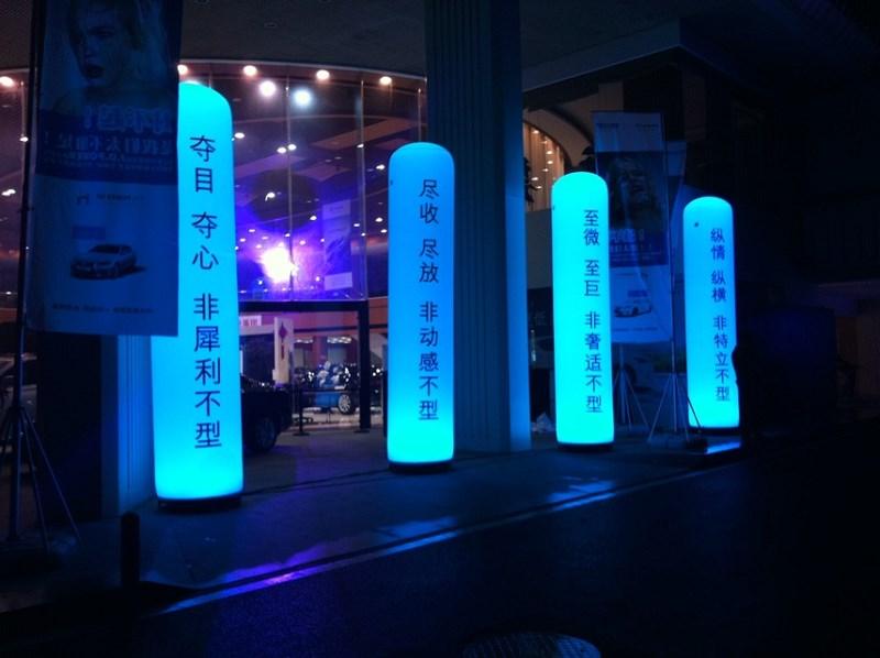 定制各式各样的发光气模 装饰灯光气模 LED气模