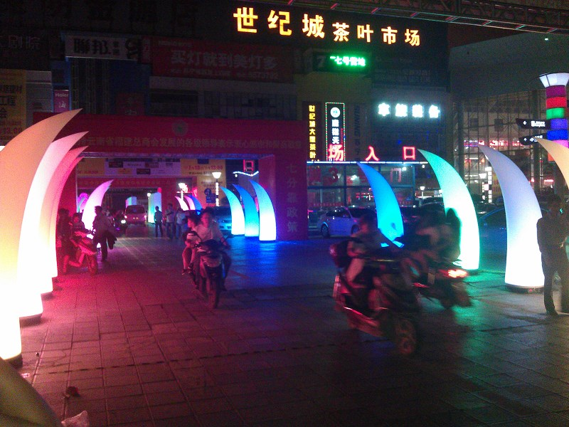 商城装饰 LED气模