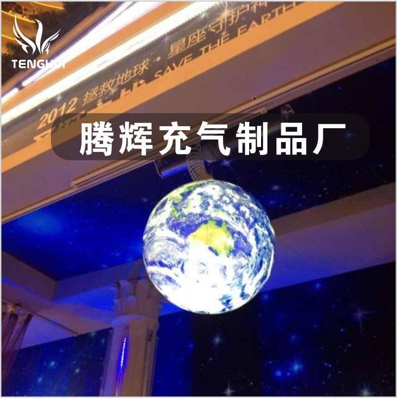定制星球气球 LED发光地球 LED特殊气球
