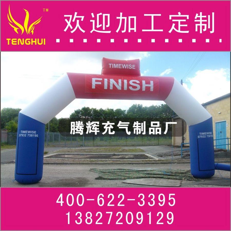 夹网布环保PVC拱门 出口高质量广告拱门