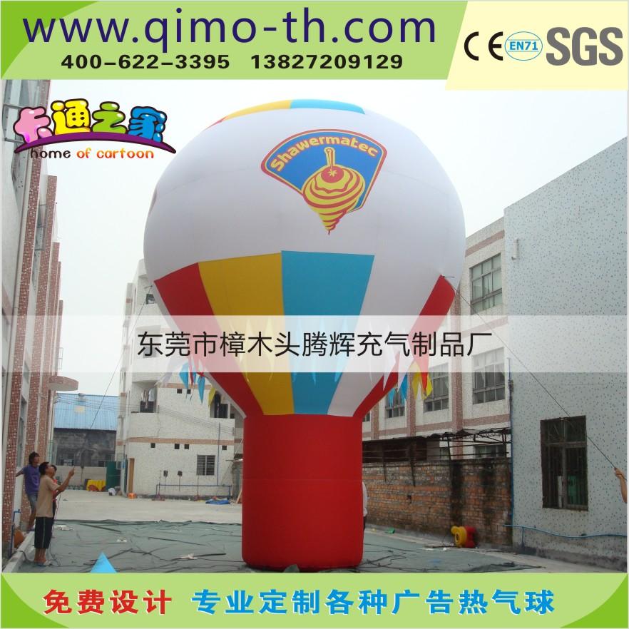 出租广告落地球 - 东莞市樟木头腾辉充气制品厂