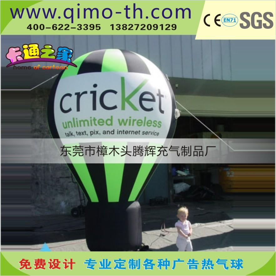 租热气球 广告气球 请认准东莞腾辉 专业值得信赖